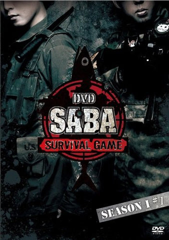 Image for Saba Survival Game Season 1 #1