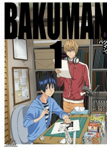 Image 2 for Bakuman 1 [DVD+CD Limited Edition]