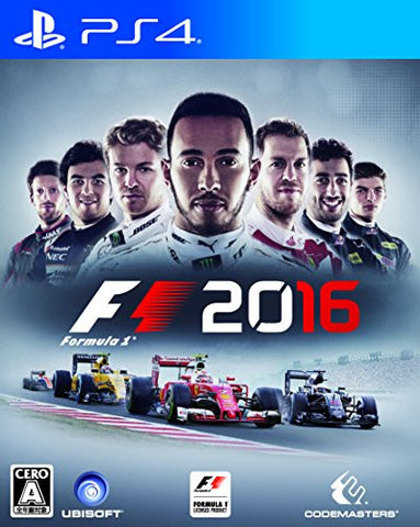 Image for F1 2016