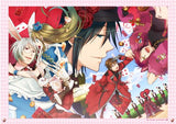 Thumbnail 6 for Heart No Kuni No Alice   Heart No Kuni No Alice  Wonderful Wonder World  Official Visual Fan Book
