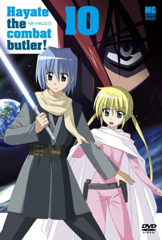 Image for Hayate No Gotoku 10