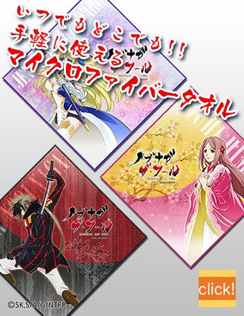 Image 4 for Nobunaga the Fool - Jeanne Kaguya d'Arc - Mini Towel - Towel (Gate)