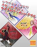 Thumbnail 4 for Nobunaga the Fool - Jeanne Kaguya d'Arc - Mini Towel - Towel (Gate)