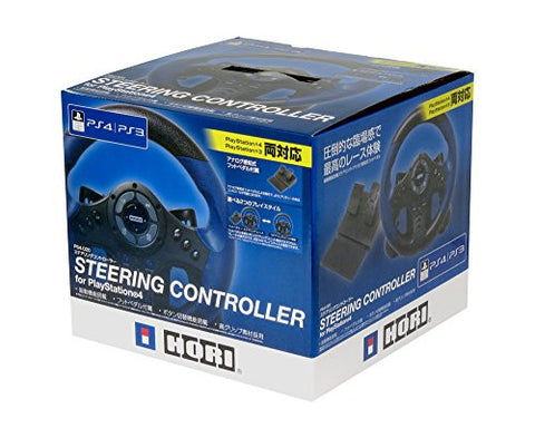 Image for Steering Controller for Playstation 4