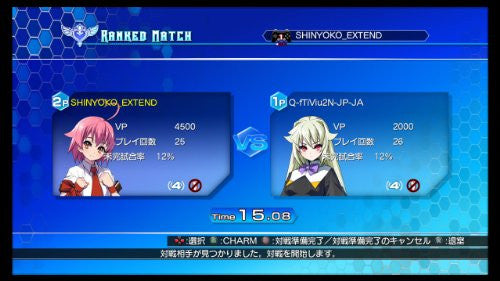 Image 3 for Arcana Heart 3 Love Max!!!!!