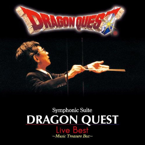 Image 1 for Symphonic Suite Dragon Quest Live Best ~Music Treasure Box~