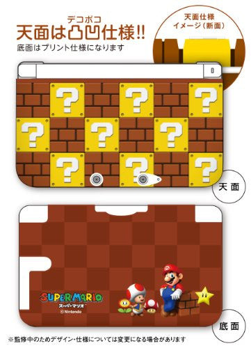 Image 2 for Super Mario Dekoboko Cover for 3DS LL (Ground Version)
