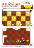 Thumbnail 2 for Super Mario Dekoboko Cover for 3DS LL (Ground Version)
