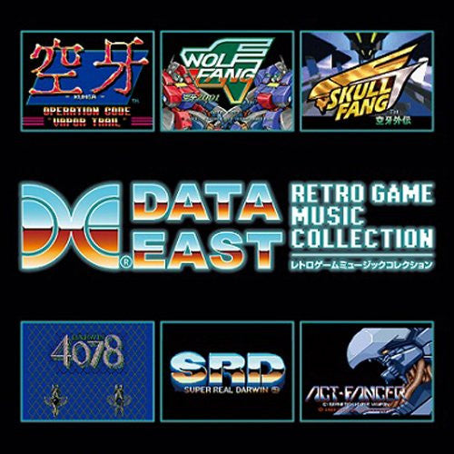 Image 1 for Data East Retro Game Music Collection