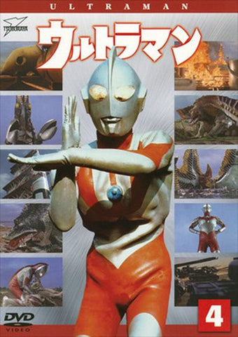 Image for Ultraman Vol.4