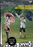 Thumbnail 2 for Sket Dance - Second Dance 01 [DVD+CD Limited Edition]