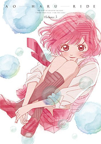 Ao Haru Ride Vol.3