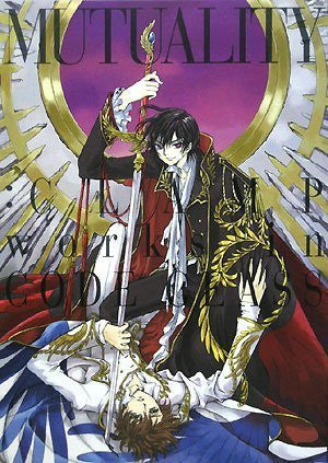 Image for Code Geass   Hangyaku No Lelouch   Mutuality
