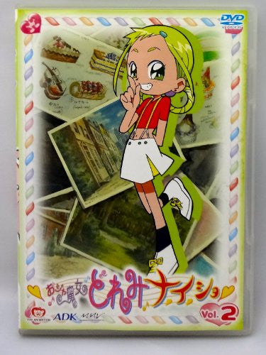 Image 1 for Ojamajo Doremi Naisho Vol.2