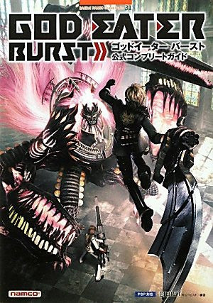 Image 1 for God Eater Burst Official Complete Guide Book / Psp