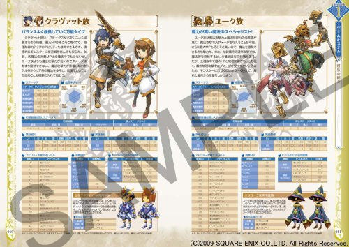 Image 4 for Final Fantasy Crystal Chronicles: Echoes Of Time Official Complete Guide
