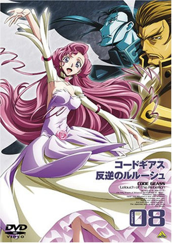 Image for Code Geass - Lelouch Of The Rebellion 08