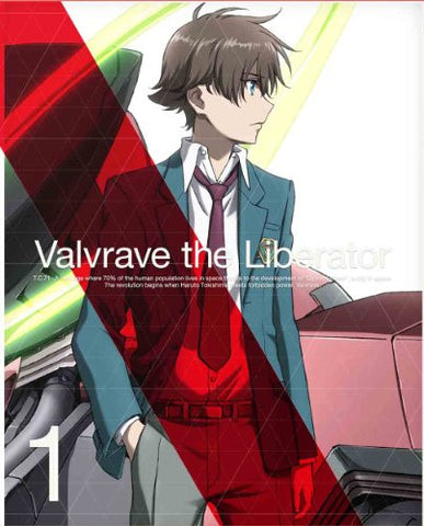 Image for Valvrave The Liberator Vol.1 [2DVD+CD Limited Edition]