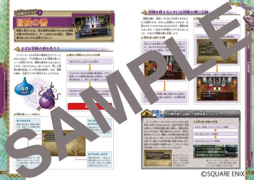 Image 8 for Dragon Quest Vii: Eden No Senshi Tachi Official Guide Book