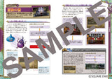 Thumbnail 8 for Dragon Quest Vii: Eden No Senshi Tachi Official Guide Book