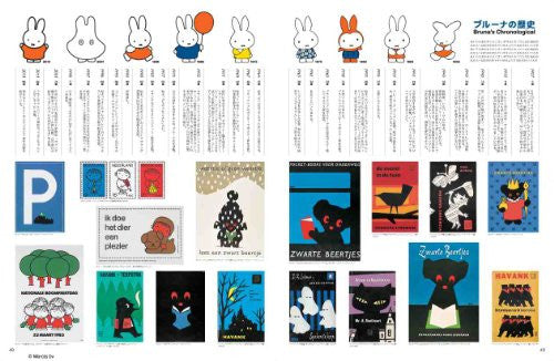 Image 9 for Miffy's Friends Book W/Miffy & Animal Design Tote Bag