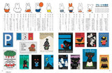 Thumbnail 9 for Miffy's Friends Book W/Miffy & Animal Design Tote Bag