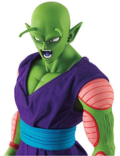 Image 7 for Dragon Ball Z - Piccolo - Dimension of Dragonball (MegaHouse)