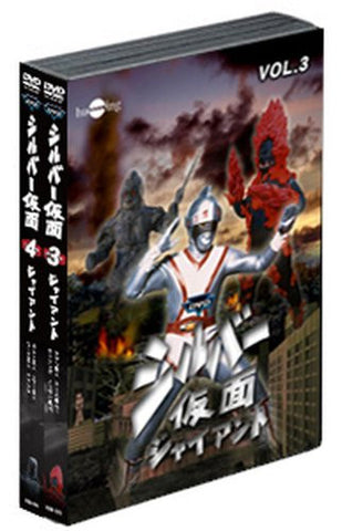 Image for Silver Kamen Dvd Value Set Vol.3-4 [Limited Edition]