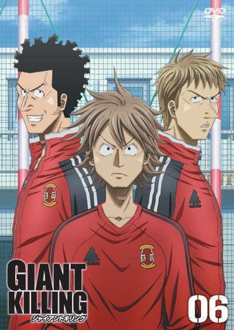 Image for Giant Killing 6