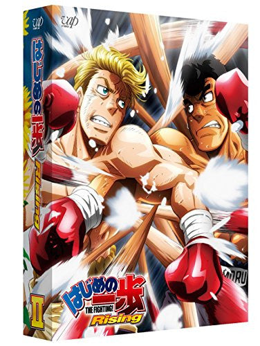 Image 1 for Hajime No Ippo - Rising Blu-ray Box Part II