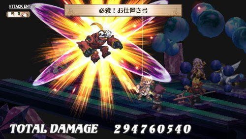 Image 8 for Makai Senki Disgaea 3 Return