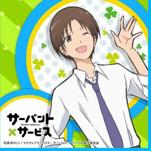 Image for Servant x Service - Hasebe Yutaka - Mini Towel - Towel (Broccoli)