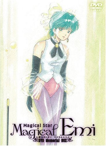 Image for Magical Emi DVD Memorial Box [Limited Edition]