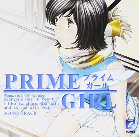 Image for Prime Girl Sound Track