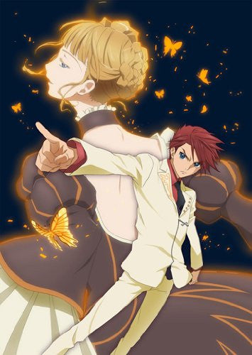 Image 1 for Umineko No Naku Koro Ni Collector's Edition Note.04 [Limited Edition]