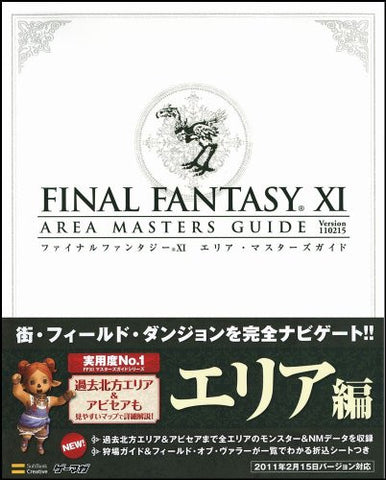 Image for Final Fantasy Xi Area Masters Guide Book Ver.110215 / Ps2 / Xbox360