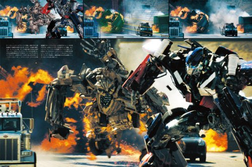 Image 2 for Cinefex #7 Japnese Ver Transformers Revenge Japanese Movie Book