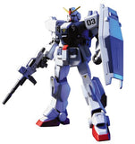 Thumbnail 3 for Kidou Senshi Gundam: Dai 08 MS Shotai - RX-79BD-3 Gundam Blue Destiny Unit 3 - HGUC 082 - 1/144 (Bandai)