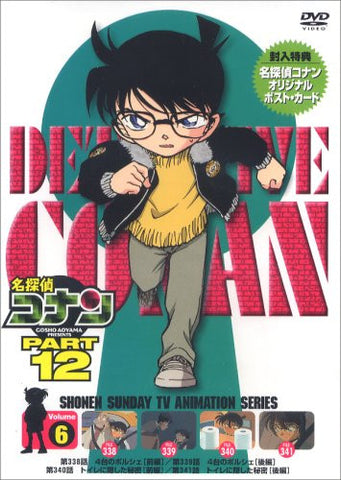 Image for Detective Conan Part.12 Vol.6