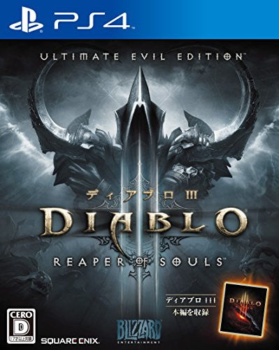 Image 1 for Diablo III: Reaper of Souls Ultimate Evil Edition (New Price Version)