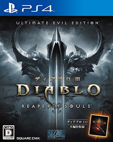 Image for Diablo III: Reaper of Souls Ultimate Evil Edition (New Price Version)