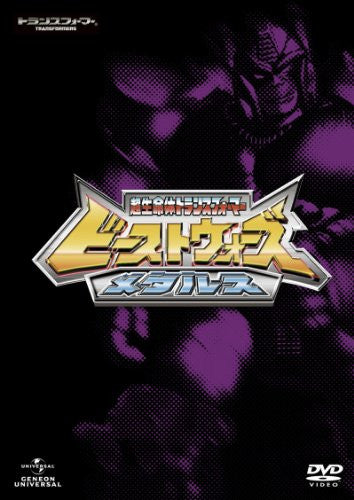 Image 1 for Transformers Beast Wars Dvd Set