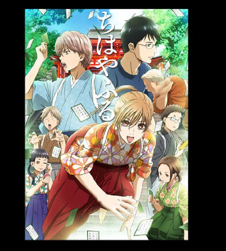 Image 2 for Chihayafuru 2 Blu-ray Box Part 2 of 2
