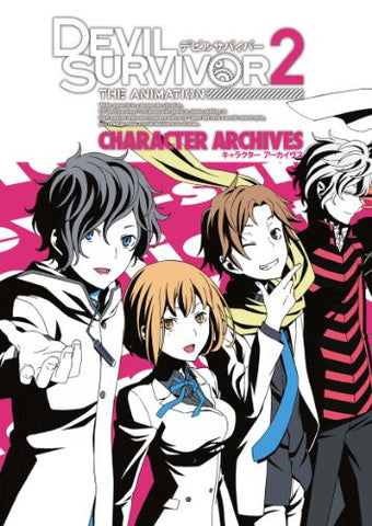 Image for Devil Survivor2 The Animation Character Archives