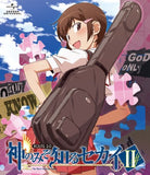 Thumbnail 1 for The World God Only Knows II / Kami Nomi Zo Shiru Sekai II Route 3.0