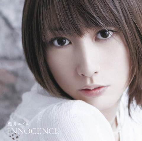 Image for INNOCENCE / Eir Aoi [Limited Edition]