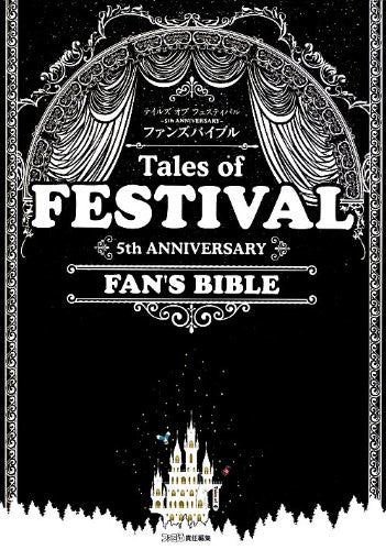 Image 1 for Tales Of Festival 5th Anniversary Fans Bible