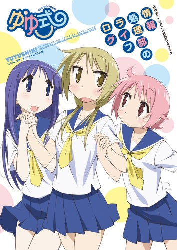 Image 1 for Yuyushiki   Tv Animation Official Guide Book ~Jouhou Shoribu No Life Log~