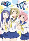 Thumbnail 1 for Yuyushiki   Tv Animation Official Guide Book ~Jouhou Shoribu No Life Log~