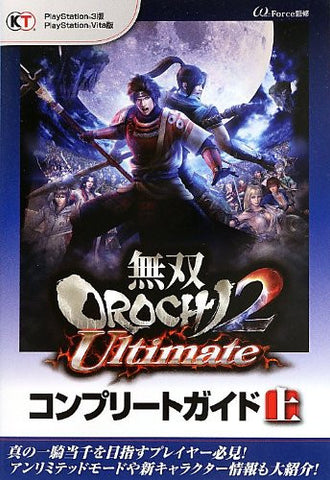 Image for Warriors Orochi 3 Ultimate Complete Guide Book Joukan / Ps3 / Ps Vita